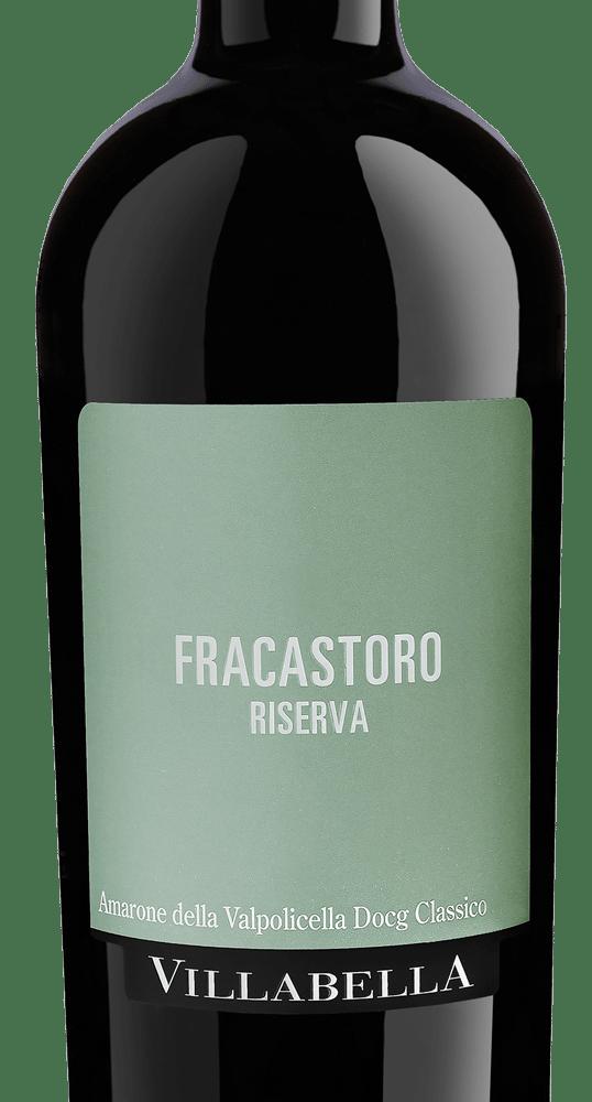 Fracastoro Amarone della Valpolicella DOCG Classico Riserva 2011